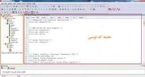 محیط کد نویسی کدویژن